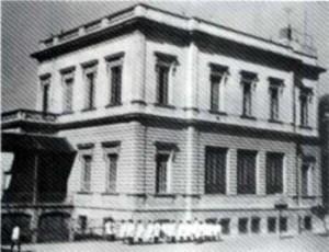 Pabellón de los talleres y vivienda del Director de la Escuela.