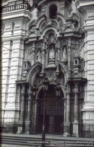 Criptas de San Francisco en Lima