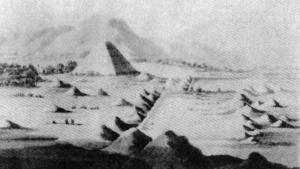La Cartografía de Teotihuacán